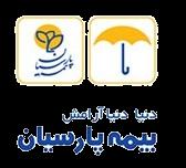 صدور بیمه ارزان و فروش بیمه آنلاین و حضوری